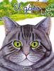 Libro. El Gato